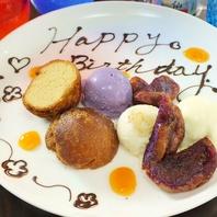 【歓送迎会・誕生日に】手作り沖縄デザートでお祝い♪