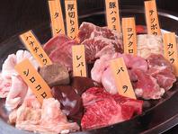 【産地直送!】日本に7%生産希少豚『石見ポーク』使用