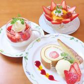 ノンナ カコーレ 東海店のおすすめ料理3