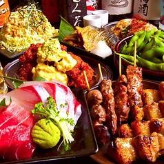 居酒屋いくなら俺んち来い。 立川店のおすすめ料理1