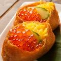 料理メニュー写真いくら稲荷寿司(2個)