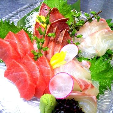 和花のおすすめ料理1