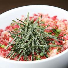 料理メニュー写真牛トロご飯/ネギ飯