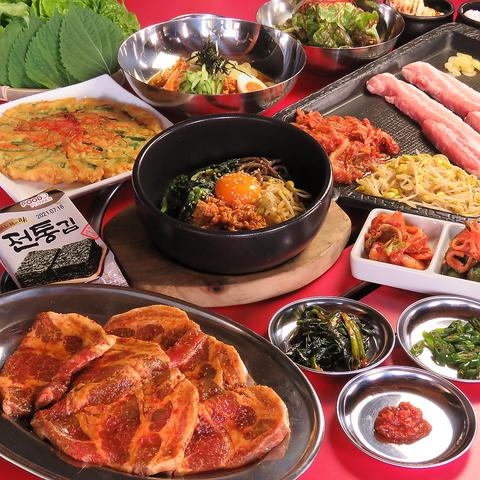 【各種宴会におススメ】韓国焼肉コース☆