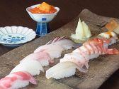 鮨処 修のおすすめ料理3
