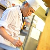 【職人が作る串カツ】経験豊富な料理人が仕上げる串カツ