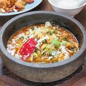 中華料理煌 青砥店のおすすめ料理2