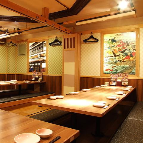 海鮮居酒屋 はなの舞 新橋日比谷口店|店舗イメージ4