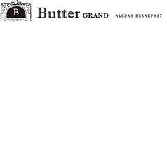 バターグランデの写真