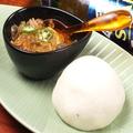 料理メニュー写真ヤム芋とオクラのソース