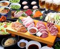 《お得な歓送迎会ご宴会コース》食べ放題&飲み放題!