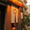 鮨と肴こばやしのおすすめポイント1