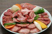 焼肉 フランス人 錦糸町店のおすすめ料理3