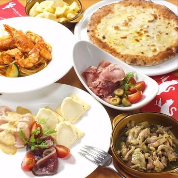 Bistro Bar MaTa マータのおすすめ料理1