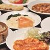 浜松四川飯店 西塚店のおすすめポイント3