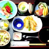 和花のおすすめ料理2