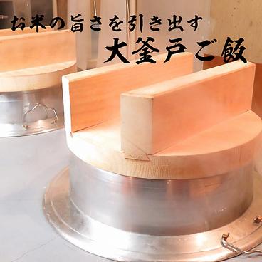 お座敷和食 しゃなりしゃなり 伏見店のおすすめ料理1