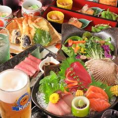 和食ダイニング彩のおすすめ料理1