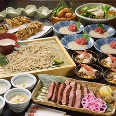 治之助 梅田茶屋町店のおすすめ料理1