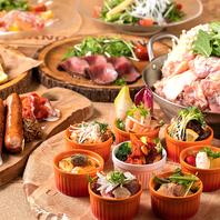 ≪旬食材≫地元兵庫の食材や国産の食材を使用♪
