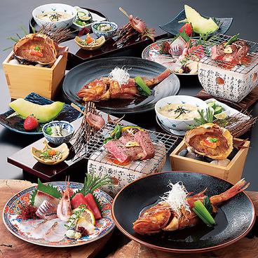 日本海庄や 浜松町北口店のおすすめ料理1