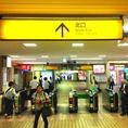 2、関内駅北口をでて左手の方へ♪