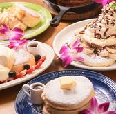 Hoi Hoi Handa Branch RICH 半田のおすすめ料理2