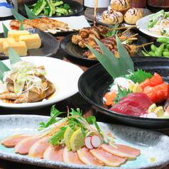 居酒屋 柚子の心 長野駅前店のおすすめ料理1