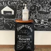 ディスイズカフェ This Is Cafe 静岡店の雰囲気2