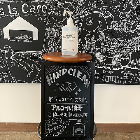 This Is Cafe(ディスイズカフェ) 静岡店 店舗イメージ5
