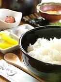 わふう菜館 こんぺいとうのおすすめ料理3