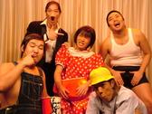 大安吉日 in Stageの雰囲気3