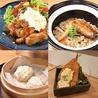 鶏料理 らんぷのおすすめポイント2