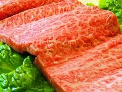 炭火焼肉 慶州園