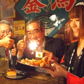 半兵ヱ ハンベエ 横浜西口店のおすすめ料理3