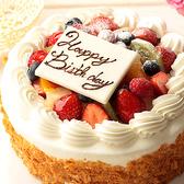 お誕生日など、ホテルメイドのホールケーキもご用意できます。要予約 3630円~