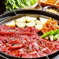 韓国鉄板スタミナ焼肉
