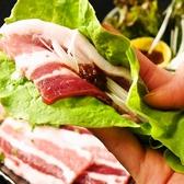 味道園 神戸のおすすめ料理3