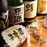 千葉の地酒