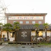 アジアンカフェダイニング CHITACHITA 栗橋店の雰囲気3