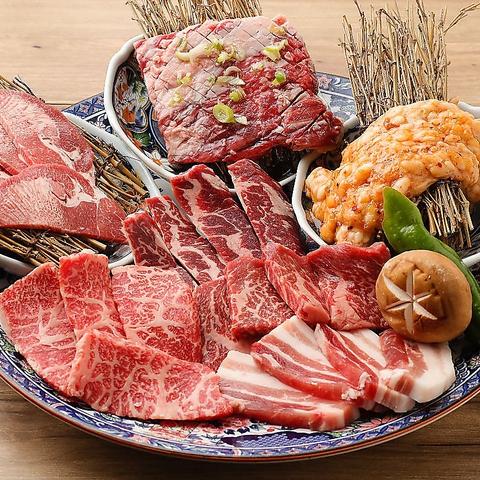広島ホルモン たれ焼肉 肉匣 ニクバコ 中町店