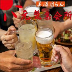 高崎 元気集会所のおすすめ料理1