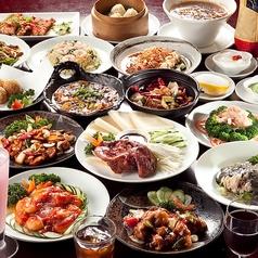 天府酒家 てんふしゅか 池袋東口店のおすすめ料理1