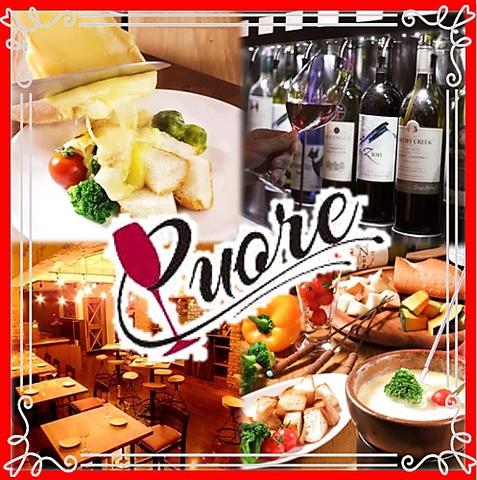 ラクレットチーズ、チーズフォンデュ、ワイン各種そろえています★