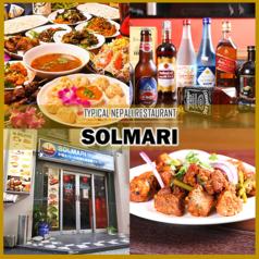 本場ネパール料理&居酒屋ソルマリ市川店の写真