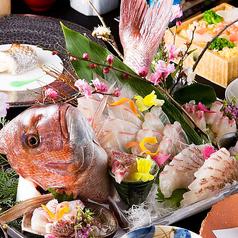 居酒屋 酒ノ蔵 サケノクラ 高崎店のおすすめ料理1
