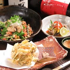 柊草のおすすめ料理3