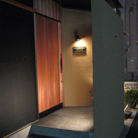 神戸市/御影/阪神石屋川駅、住宅街の真ん中にある一軒家寿司店、鮨お任せコース7000円