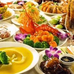 中華料理 金騰 きんとうのコース写真