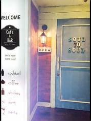 Soul to Soul ソウル トゥ ソウルの外観1